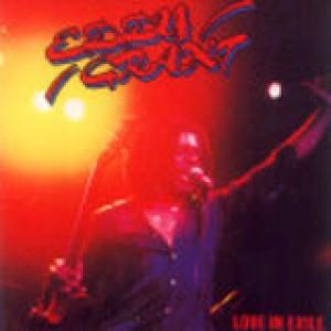 Love In Exile (1980)